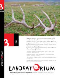 labo-3-cover