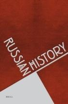 rushist