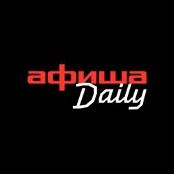 afisha-logo