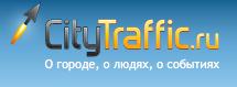 citytraffic