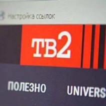 tv2-tomsk